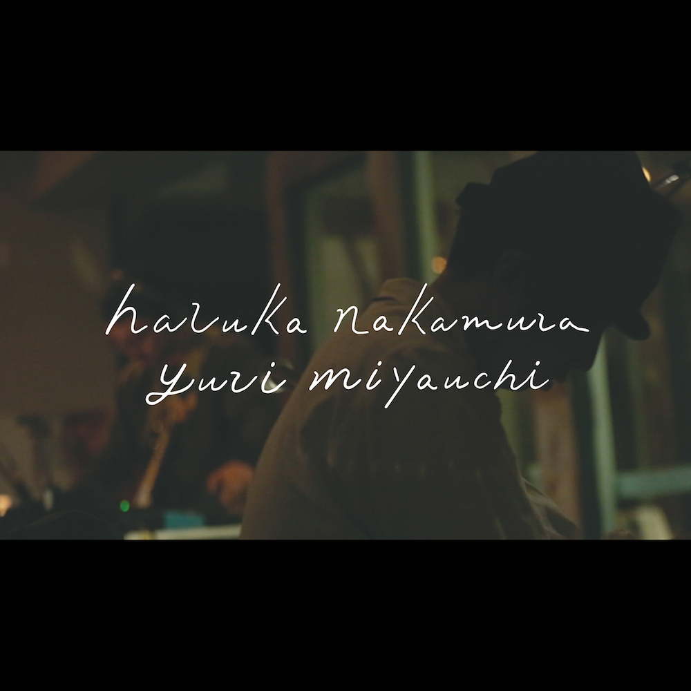 haruka nakamura × 宮内優里 #6  feat.坂本美雨, 内田輝