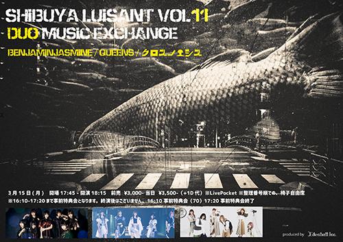 shibuya luisant  Vol.11