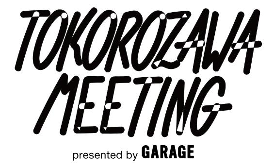 下北沢GARAGE presents 『TOKOROZAWA MEETING』<10月29日(日)>