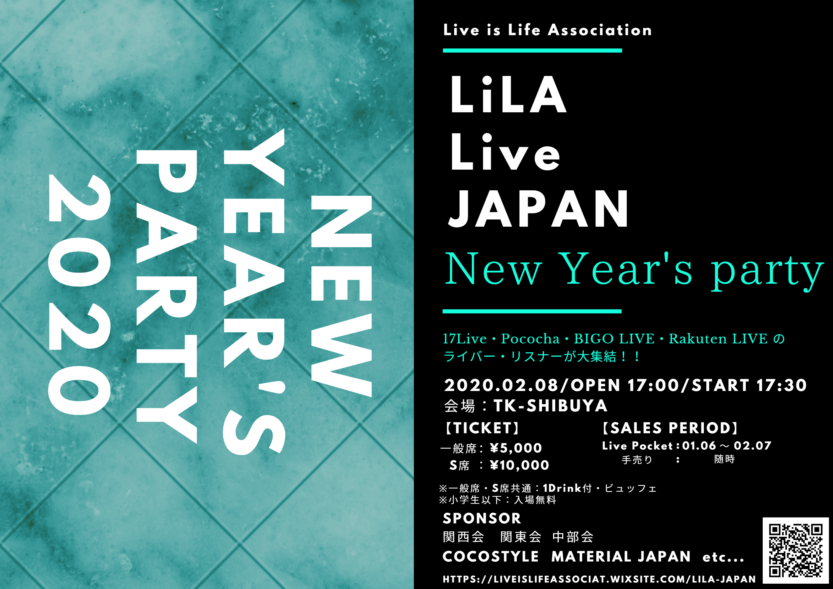 LiLA Live JAPAN New Year's party