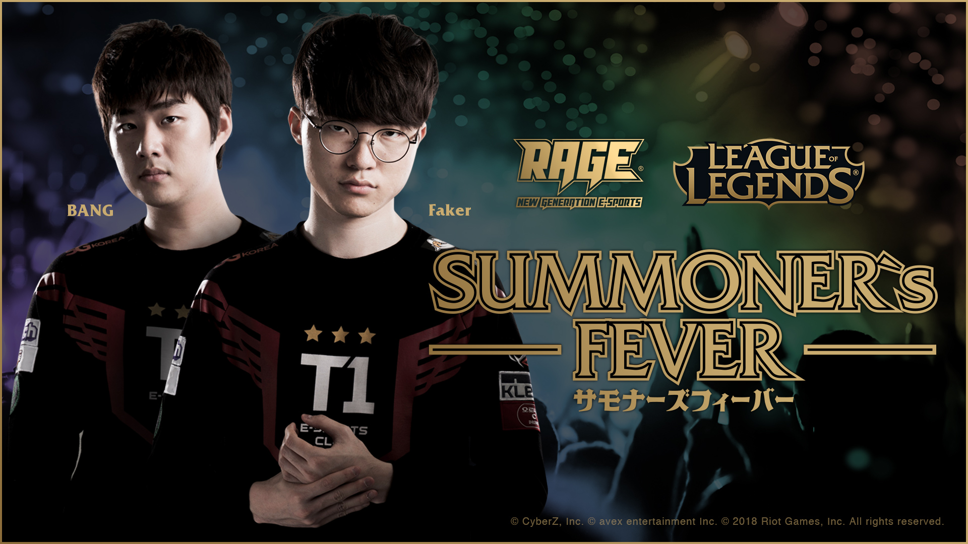 RAGE 2018 Winter「RAGE LoL SUMMONER's FEVER」