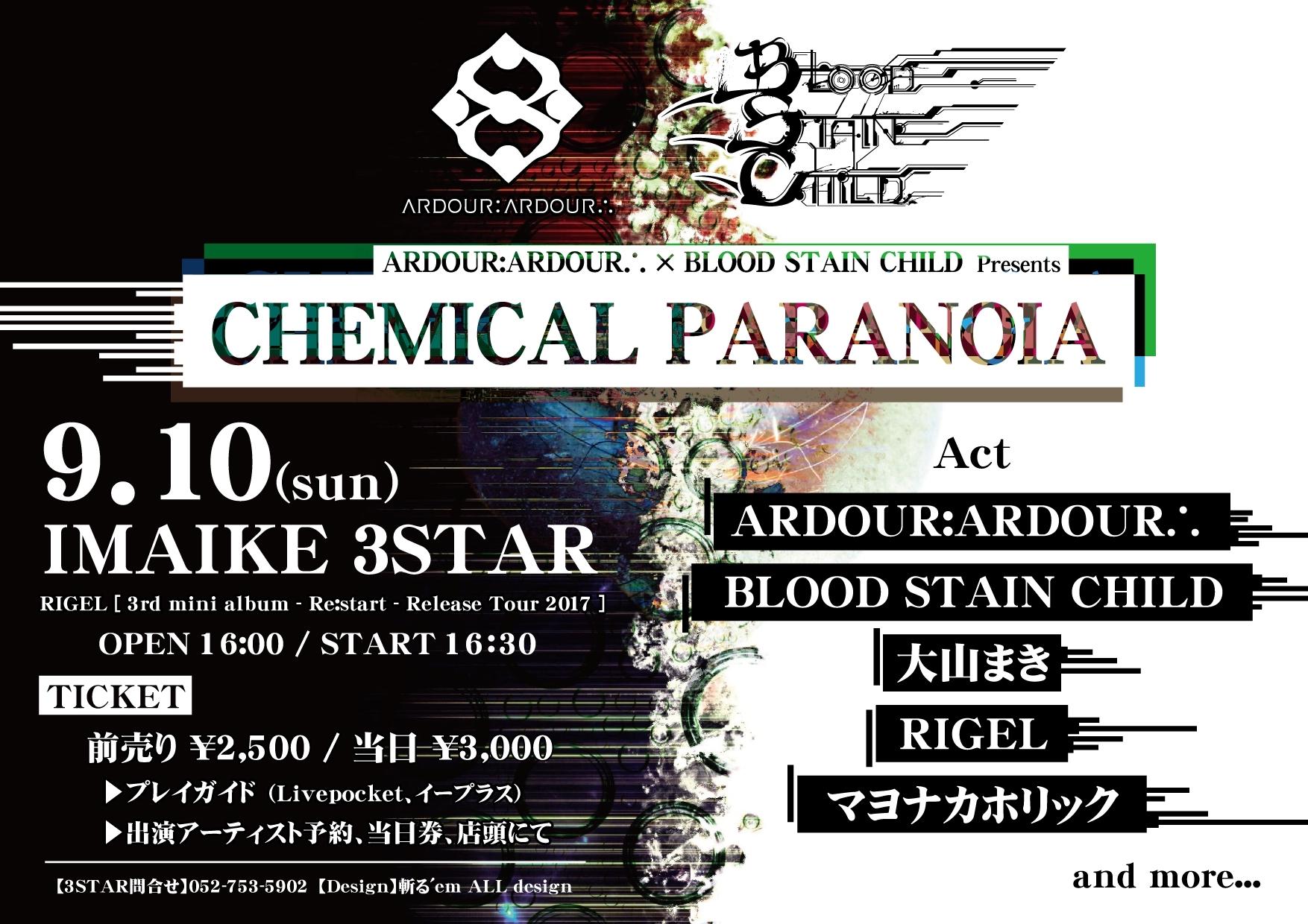ARDOUR:ARDOUR∴ x BLOOD STAIN CHILD Presents 「CHEMICAL PARANOIA」