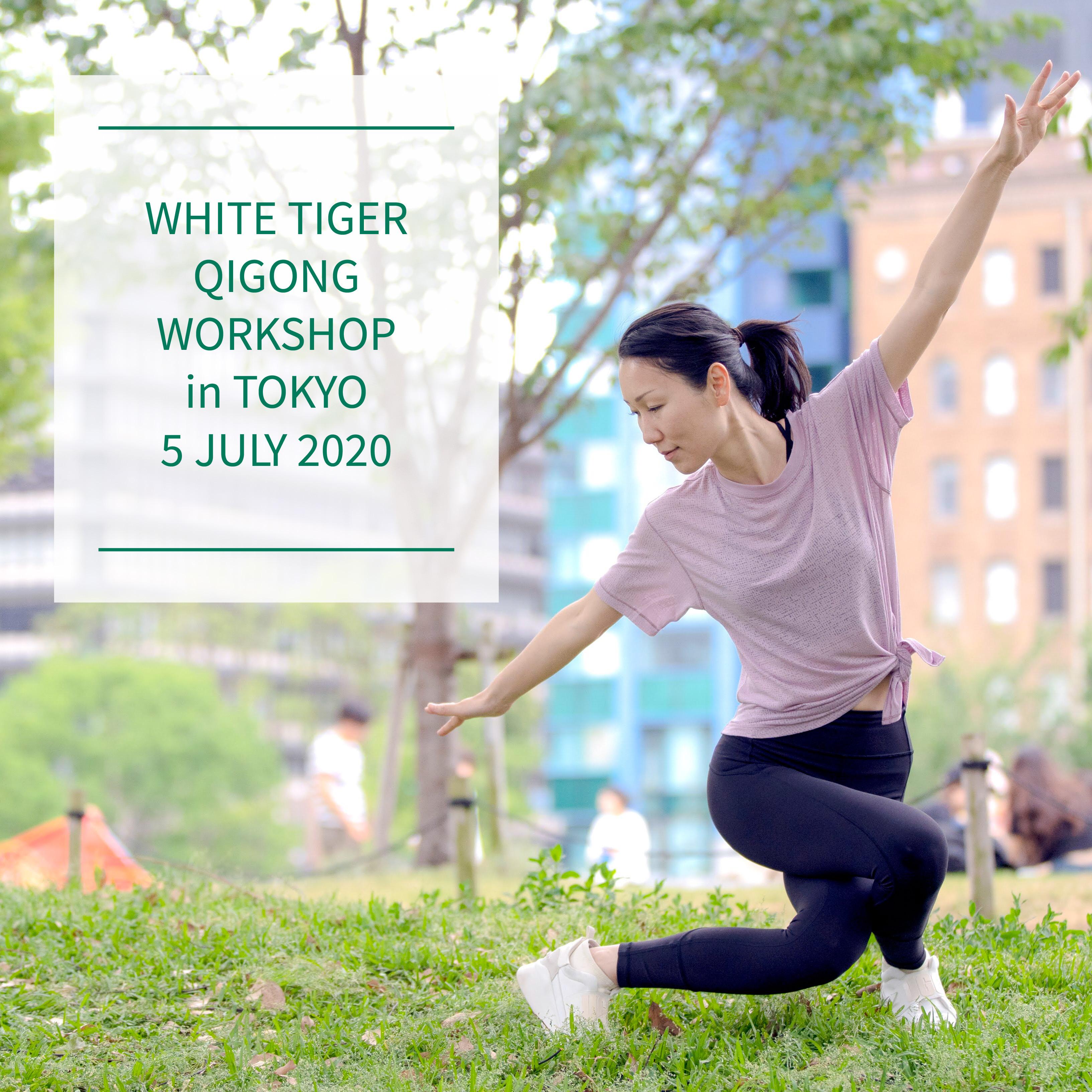 WHITE TIGER QIGONG 気功ワークショップ in 東京