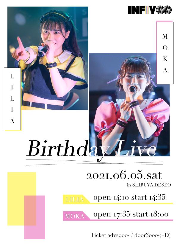 6/5(土) INFIY∞LILIA Birthday Live