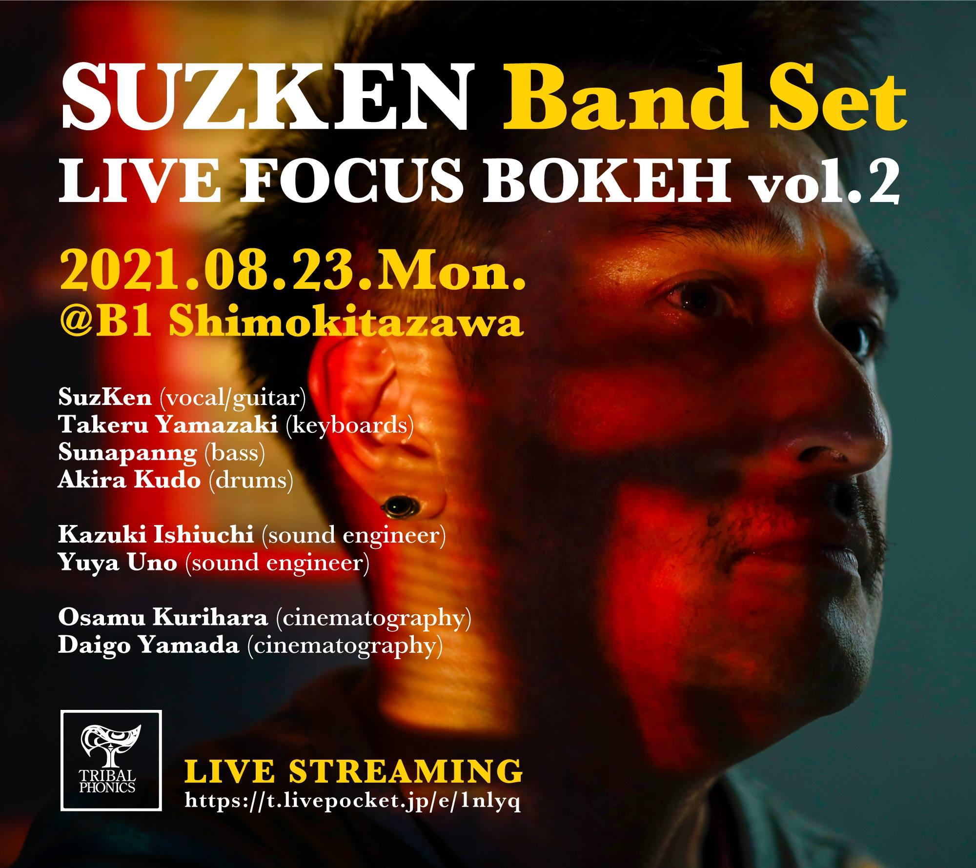LIVE FOCUS BOKEH vol.2